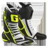 GAERNE GP1 EVO Sportstiefel
