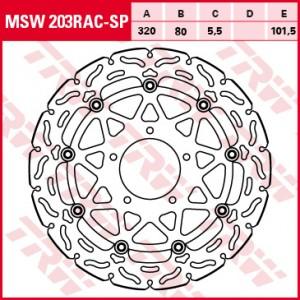 Racing brake disc without ABE MSW203RACSP